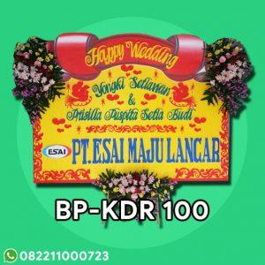 Toko Bunga Kediri